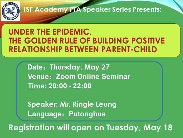 Under the Epidemic,  the Golden Rule of Building Positive Relationship Between Parent-Child
