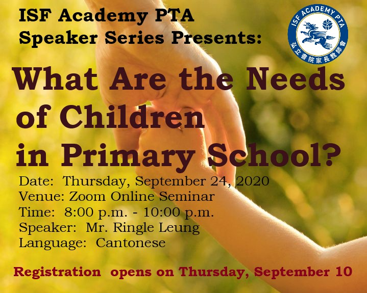 What Are the Needs of Children in Primary School?